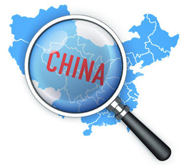 432945290_w640_h640_product_search_in_china